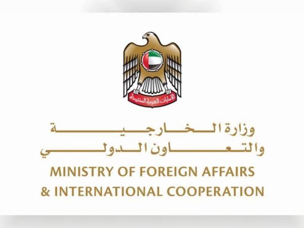 الإمارات تفند الإدعاءات القطرية الكيدية أمام لجنة «التمييز العنصري» في جنيف