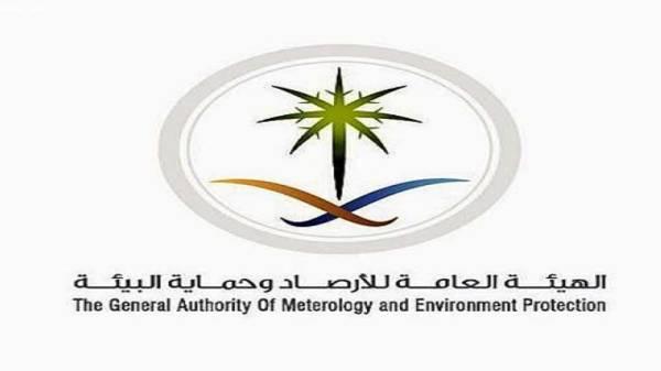 «الأرصاد» تصدر تنبيهاً متقدماً عن هطول أمطار على منطقة الرياض