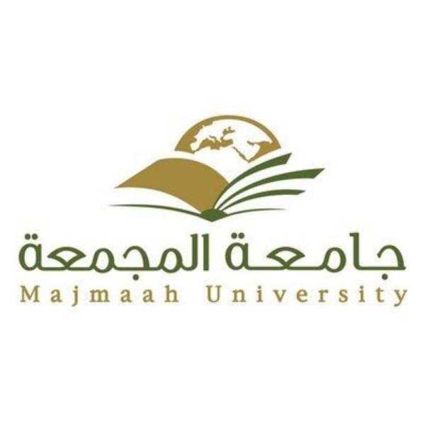 جامعة المجمعة: تعذر رصد «هلال رمضان»