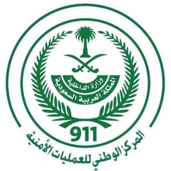 «المركز الوطني للعمليات الأمنية» يحذر من أمطار غزيرة على منطقة مكة