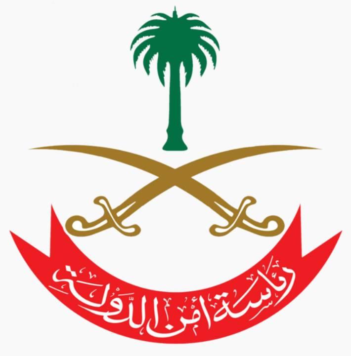 «أمن الدولة»: استهداف محدود لمحطتي الضخ البترولية التابعتين لشركة «أرامكو» بالدوادمي وعفيف