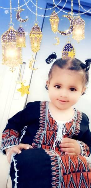السعودية بنت محمد سالم