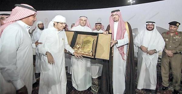 الأمير سعود بن خالد مكرما المحمدي. (عكاظ)
