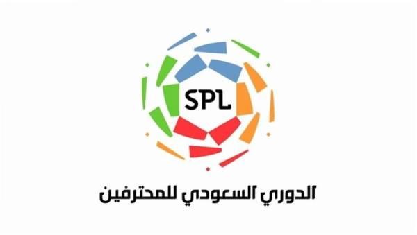 الدوري السعودي للمحترفيــن