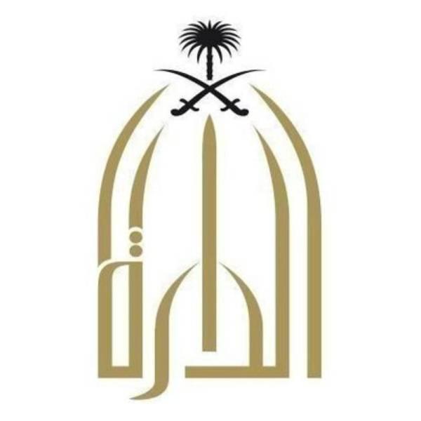 دارة الملك عبدالعزيز تدشن «الواتساب» الإخباري