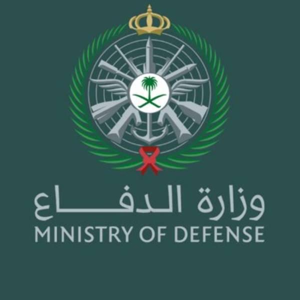 وزارة الدفاع تعلن بدء القبول للالتحاق بالكليات العسكرية الأحد المقبل