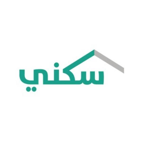 أكثر من 14 ألف أسرة استفادت من «سكني» خلال أبريل