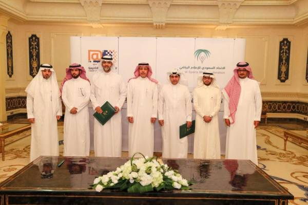 اتفاقية لتطوير الإعلام الرياضي بين «الاتحاد السعودي» و«الجامعة الإلكترونية»