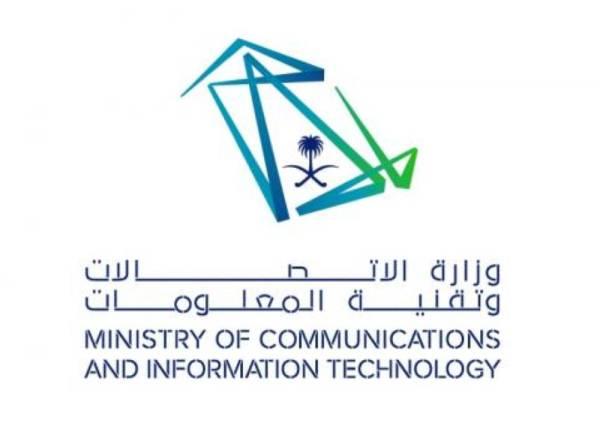 «وزارة الاتصالات» تستحدث وحدة للمسؤولية الاجتماعية.. تحقيقا لأهداف رؤية 2030