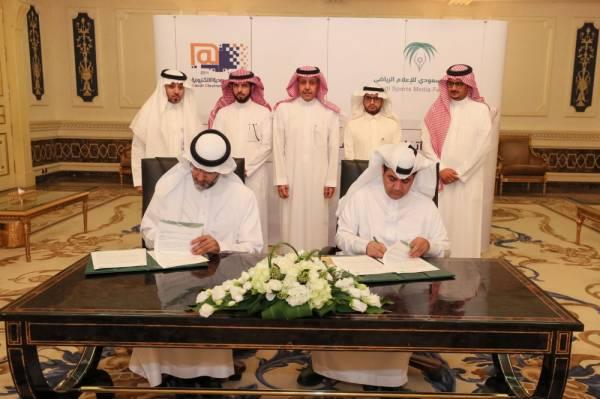 اتفاقية بين «اتحاد الإعلام الرياضي» والجامعة السعودية الإلكترونية