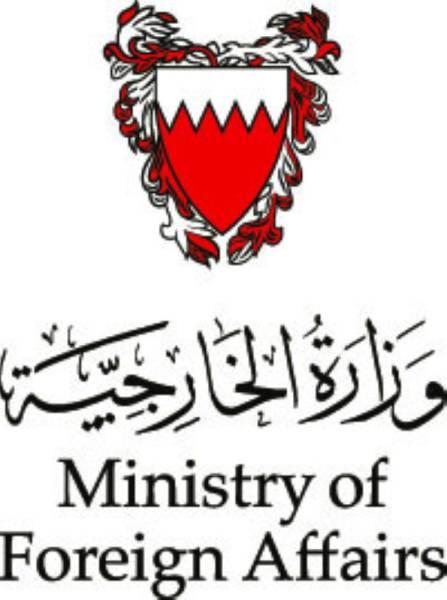 البحرين تُحذِّر مواطنيها من السفر لإيران والعراق.. وتطلب من رعاياها المغادرة فوراً