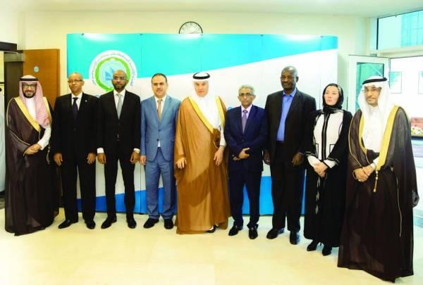 مشاركون في الاجتماع الوزاري.