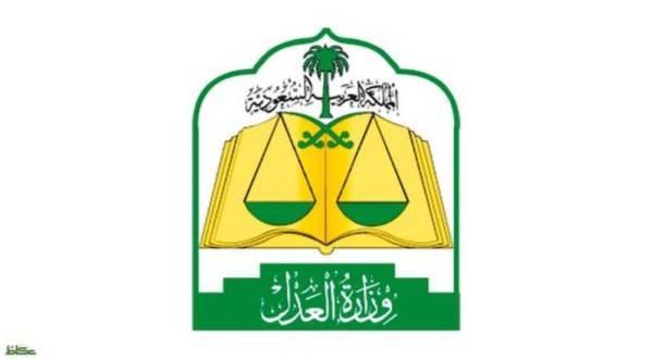 «العدل» تطلق خدمة «العقد الإلكتروني للزواج» للاستغناء عن «العقود الورقية»