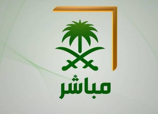 «السعودية مباشر».. قناة جديدة لتغطية القمم الـ3.. والمناسبات المهمة القادمة
