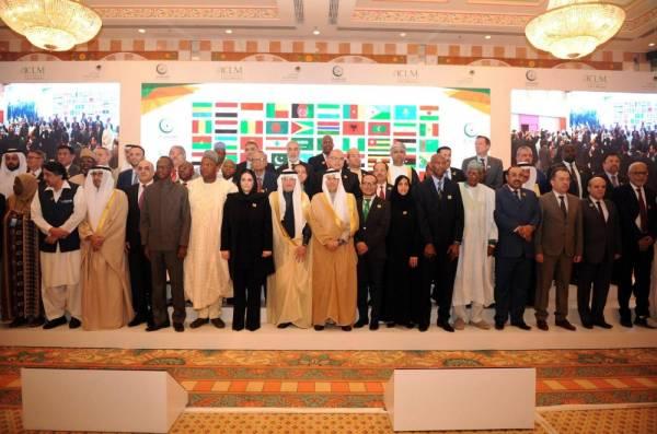 قمة «مكة المكرمة».. وذكرى 50 عاماً على تأسيس «منظمة التعاون الإسلامي»