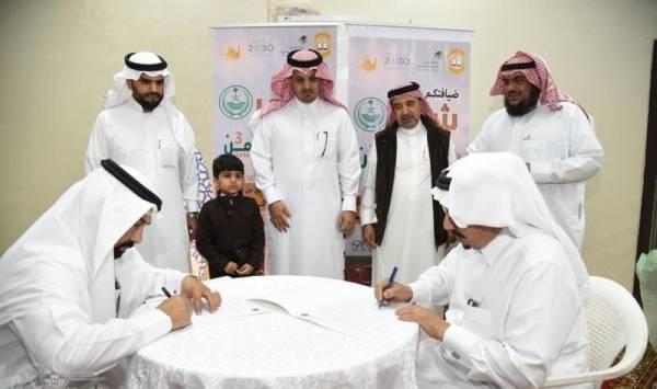 توقيع اتفاقية بمنتزه الباحة الوطني ببلجرشي