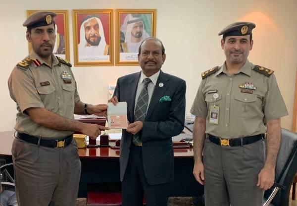 يوسف علي يحصل على أول إقامة ذهبية دائمة في الإمارات أخبار السعودية صحيفة عكاظ