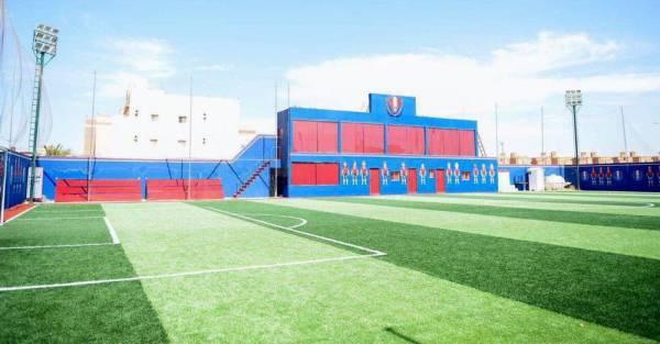ملعب أكاديمية تشيلي بجدة.