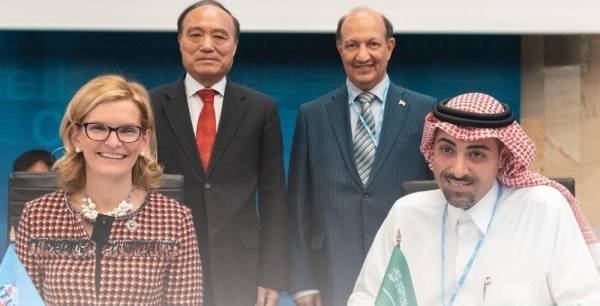 المملكة مديراً لأعمال الشبكة العربية لحاضنات التقنية