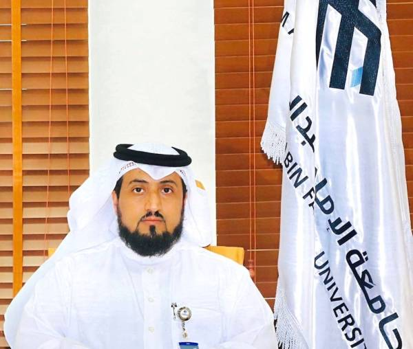 «جامعة الإمام» تطلق بوابة القبول إلكترونياً.. غدًا (الخميس)