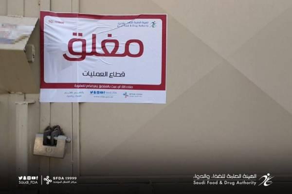 «الغذاء والدواء» تغلق مستودعًا غير مرخص للأجهزة الطبية في الرياض