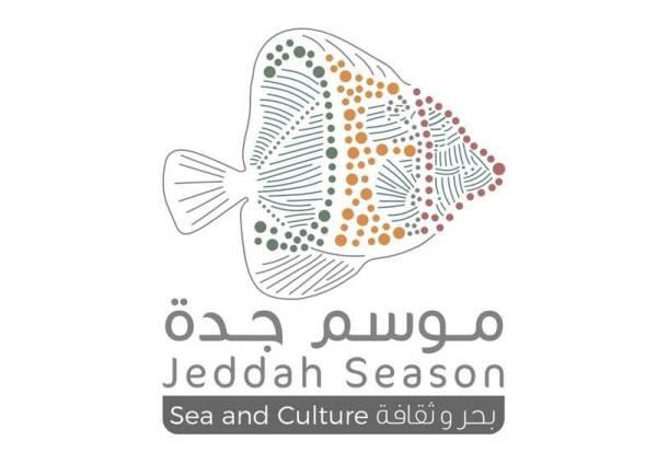 أبو زنادة: «موسم جدة» خالٍ من الفعاليات المُخلة بالآداب