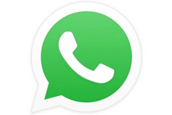 «واتساب»: لا تفْرِط في الرسائل.. عقوبات قاسية بانتظارك