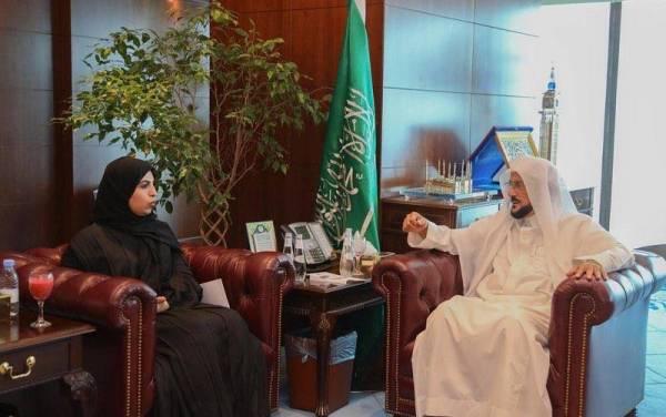 الرماح: توظيف السعوديات في «الإسلامية» تحقق رؤية القيادة