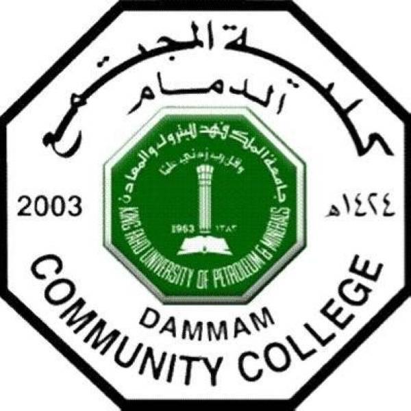 كلية المجتمع بالدمام تفتح باب القبول للطلاب الأحد القادم أخبار السعودية صحيقة عكاظ