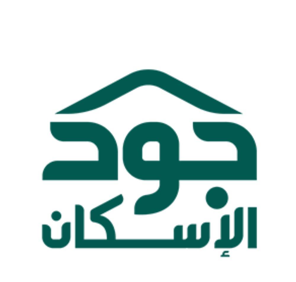 «جود الإسكان» تسدد الإيجار عن 319 أسرة