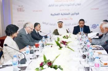 مشاركون في ورشة عمل «قوانين الملكية الفكرية في مصر.