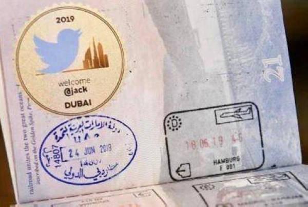 ختم دخول استثنائي.. هكذا استقبلت دبي مؤسس