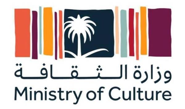 «الثقافة»: الفن السعودي يشارك في بينالي «بينالسور» ويجوب 5 قارات