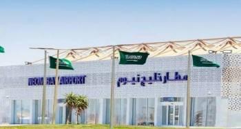 الاتحاد الدولي للنقل الجوي اعتمد تسجيل مطار خليج نيوم.