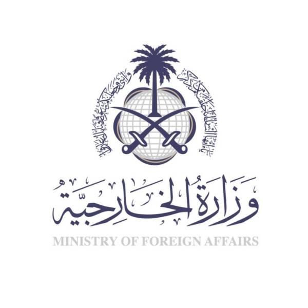 المملكة تدين الهجوم الإرهابي الذي استهدف قوات الشرطة بـ«العريش»