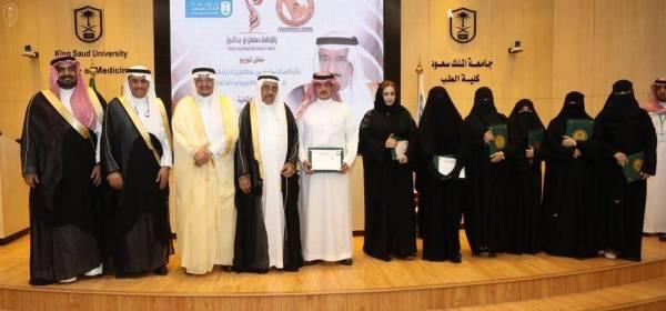 «آل الشيخ» يكرم الفائزين بجائزة «الملك سلمان للدراسات في تاريخ الجزيرة العربية»