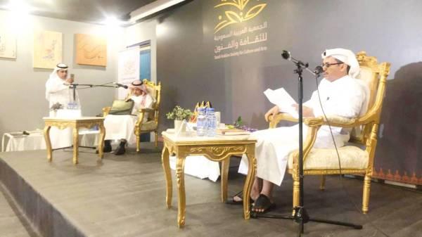 آل عامر متحدثاً في اللقاء وإلى جواره المحاور عيسى مفرح.