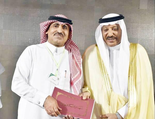 الأمير عبدالعزيز بن فهد مواسيا آل الحميد.