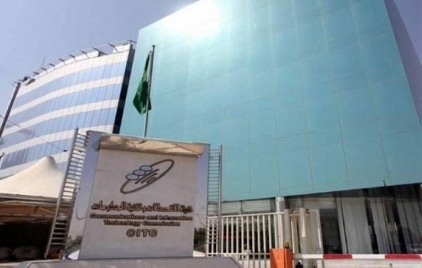 المملكة ثاني دول العشرين في تخصيص النطاقات الترددية للاتصالات