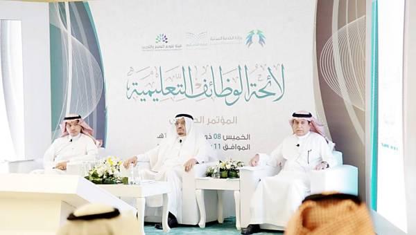 وزيرا التعليم والخدمة المدنية خلال المؤتمر.