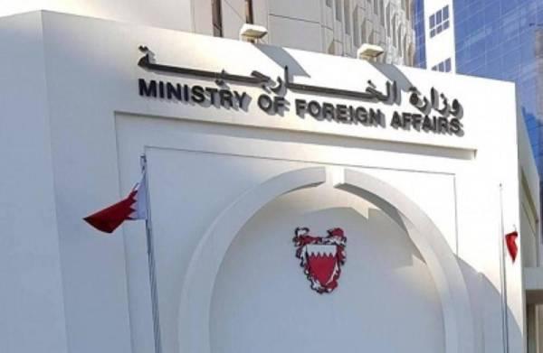 البحرين تدين قيام سفن إيرانية باعتراض ناقلة نفط بريطانية