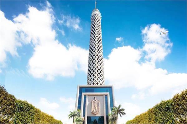 برج القاهرة.