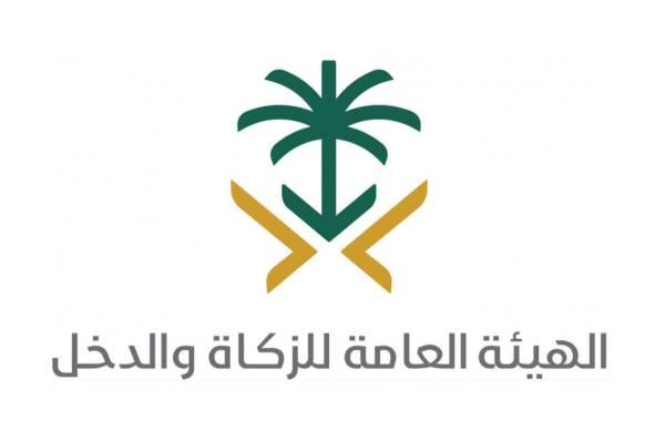 «الزكاة»: الحد الأدنى لضرائب السجائر 8 ريالات .. والتطبيق أول ديسمبر - أخبار السعودية   صحيفة عكاظ