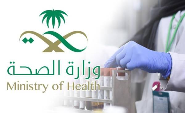 الصحة تدعم «التمريض» بـ«التخصصات الصحية»