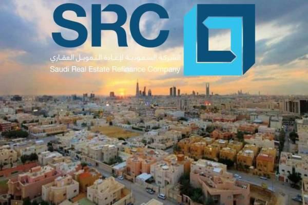 «السعودية لإعادة التمويل»: 25 عاما فترة الاستحقاق وخفض المعدل السنوي للربح 40 نقطة