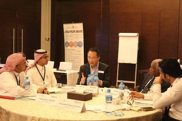 «البنوك الإسلامية» تطلق برنامجا للتكنولوجيا المالية