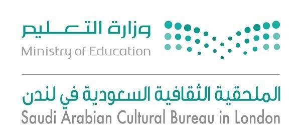 الملحقةي الثقافية السعودية في لندن
