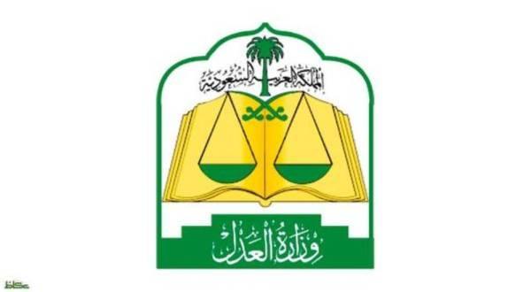 «العدل» تُعلن وظائف للرجال والنساء على عدد من المراتب