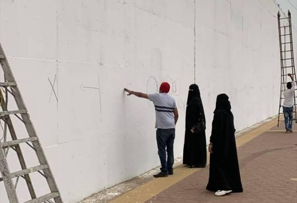 «لكل جدارية بصمة».. مبادرة لأمانة عسير بالتعاون مع تشكيليين