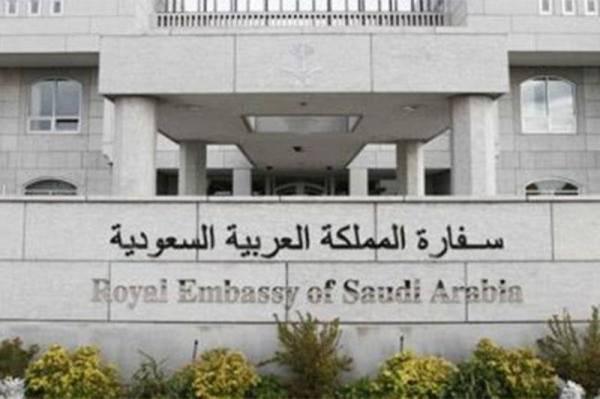 سفارة المملكة في لبنان: 60 الف وظيفة للبنانيين في نيوم كذب